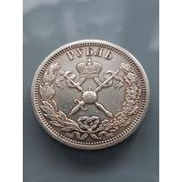 1 рубль 1896 г. коронация Николая II