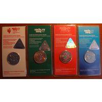 25 рублей 2014 год Олимпиада в Сочи. 4 монеты в блистерах с голограмой