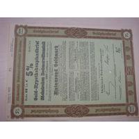 Акция Облигация Германия Третий рейх 1000 голдмарок 1927 40