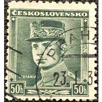 ЦІКАВІЦЬ АБМЕН! 1938, Мілан Штэфанік, 50 гелераў