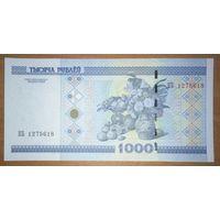 1000 рублей серия КБ - UNC