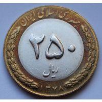 Иран, 250 риалов