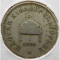 Венгерское королевство 20 филлеров 1893 год