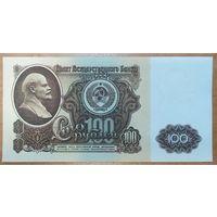 100 рублей 1961 года, серия БЗ - СССР - UNC