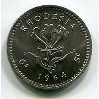 РОДЕЗИЯ - 5 ЦЕНТОВ 1964