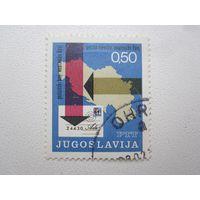 Введение почтовых индексов в Югославии 1971 (Югославия) 1 марка