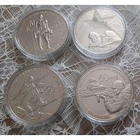 60 лет освобождения Республики Беларусь от немецко-фашистских захватчиков. 1 рубль 2004 г. Комплект их 4-х монет