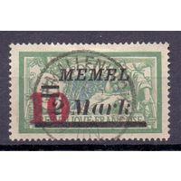 Клайпеда (Мемель) 1-й выпуск литовской администрации 10 м/ 2м/ 45 с ГАШ 1923 г