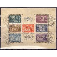 Венгрия 900-летие смерти Св.Иштвана (III вып.) СГ С 1 РУБ 1938 г