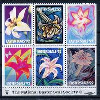 США, непочтовые марки - 1992г. - Пасха, цветы  - 6 марок - сцепка - MNH, MLH (Лот 121Г). Без минмалки!