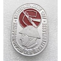 Военная Спартакиада Армии ГДР 1977 год #0512-OP12