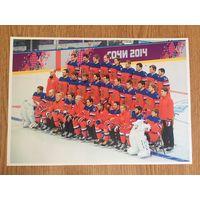 Фото Хоккей Россия 2014