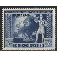 1942 - Рейх - Почтовый конгресс_ надпечатка Mi.823 *