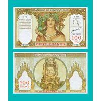 [КОПИЯ] Таити 100 франков 1963-65 г.г.