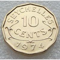Сейшельские острова. 10 центов 1974 год  КМ#10