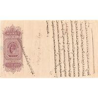 Индия, 12 анна, 1910 год.