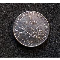 Франция, 1 франк 1991