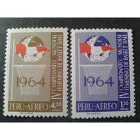 Перу 1964 Баскетбол, полная серия