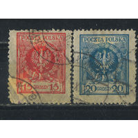 Польша Респ 1924 Герб Стандарт #206,207