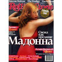 БОЛЬШАЯ РАСПРОДАЖА! Журнал Rolling Stone #сентябрь 2006