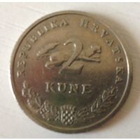 2 куны 2003 Хорватия