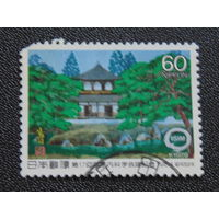 Япония 1984 г. Архитектура.