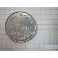 Медали, Жетоны, Подвесы. По вашей цене.в .8-95