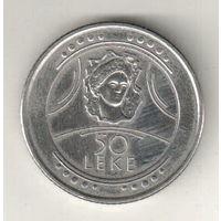 Албания 50 лек 2004 красота Дурреса
