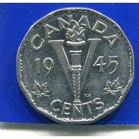 Канада 5 центов 1945