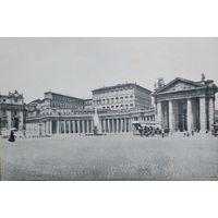 Ватиканъ 19 век.   24х16см.