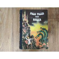 Сказки России на английском языке