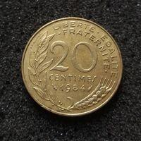 Франция, 20 сантим 1984