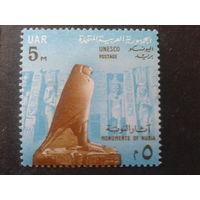 Египет1964 ЮНЕСКО, монумент в Нубии