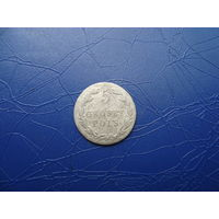 5 грошей 1822          (2505)