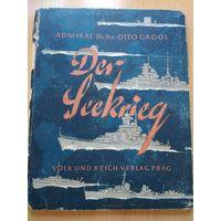 """III Рейх. Книга адмирала Отто Грооса """"МОРСКАЯ ВОЙНА"""", издание 1943 года. Размер 26 х 20 см, 120 страниц."""
