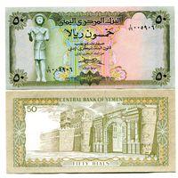 Йемен 5о риалов образца 1973 года UNC p15b
