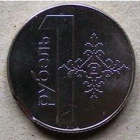 1 рубль Брак (выкус)