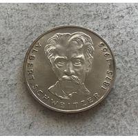 Германия 5 марок 1975 100 лет со дня рождения Альберта Швейцера