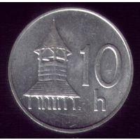 10 геллеров 2002 год Словакия