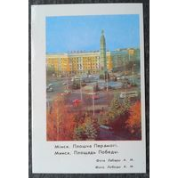 Календарик Минск Площадь Победы. 1983 г.