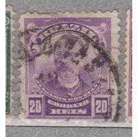 Бразилия известные люди 1913 год  лот 5