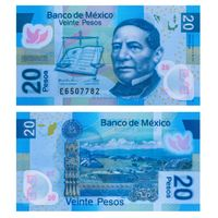 Мексика. 20 песо 2016. [UNC]