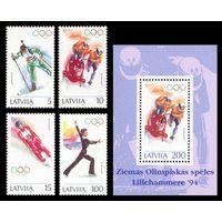 1994 Латвия 364-368 Зимняя Олимпиада в Лиллехаммере спорт Бл+ 4 марки **