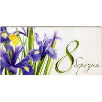 Поздравительная открытка - С 8 марта! 2009 от Черновецкого (мер Киева)