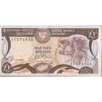 КИПР  1 ФУНТ  1989Г.