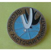 Весенние ласточки. Минск 1975 год. Международный турнир по прыжкам в воду.267.