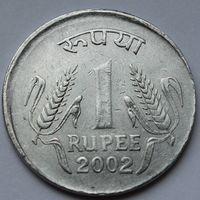 1 рупия 2002 (Брак), Индия