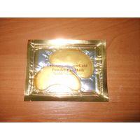 Золотая коллагеновая маска для нижних век