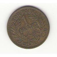 Тунис 1 франк 1945 год