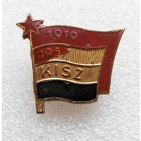 Значок Комсомол Венгрия Kisz 1919-1957 L-P05 #0335